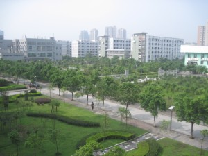 Chongqing University of Arts and Sciences